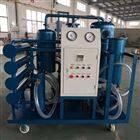精密型高效真空滤油机专业生产