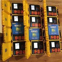 数字接地电阻测试仪/现货直发