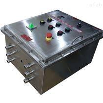 防爆配电箱触屏控制