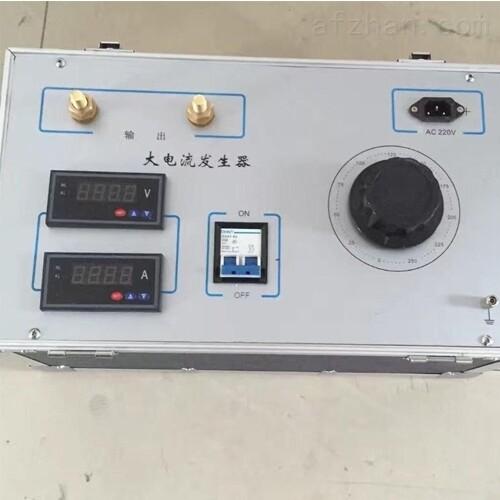 高品质数显大电流发生器价格优惠
