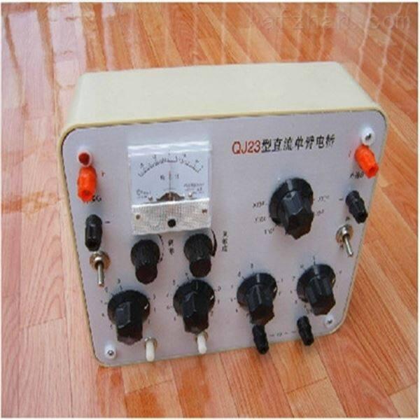 上海数字直流双臂电桥QJ84A