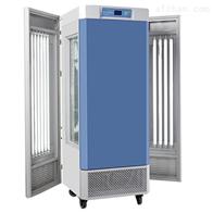 光照培养检验箱MGC-800BP
