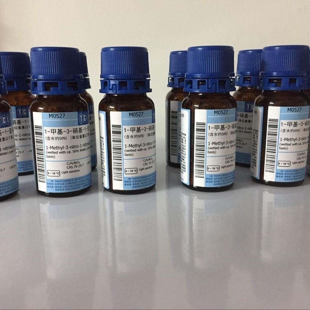 CAS:1220891-22-4标准品用途