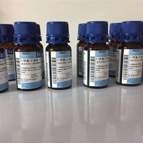 松柏酸标准品,CAS:40433-82-7
