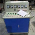 高标准开关柜通电试验台性能可靠