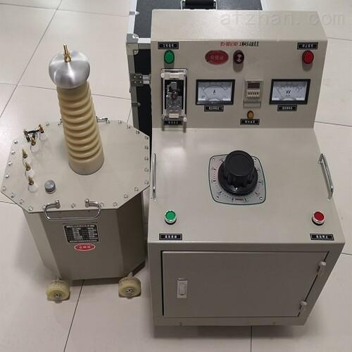 高标准工频耐压试验装置性能可靠