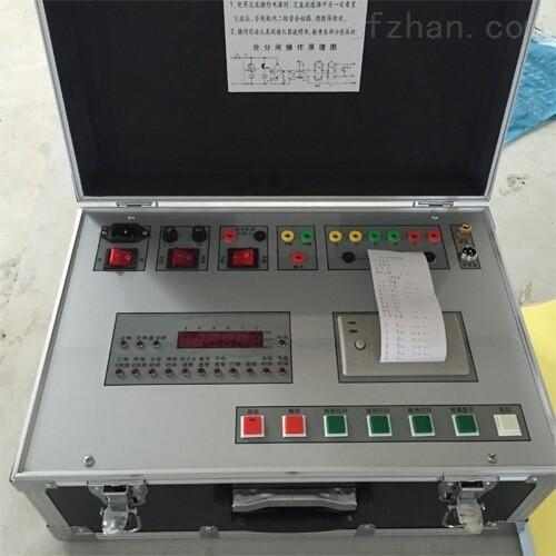 高标准断路器特性测试仪性能可靠