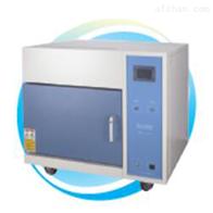 可程式箱式电阻炉测试仪SX2-4-13NP
