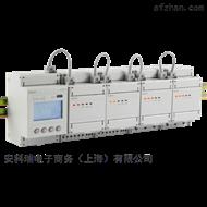 ADF400L-M多用户电能表