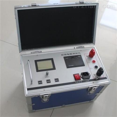 电力四级承装回路电阻测试仪