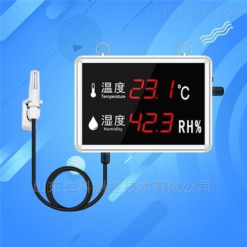 数字大屏LED温度湿度仪温湿度计工业级
