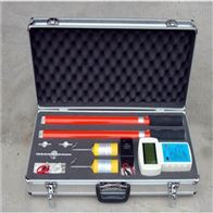 FRD-10KV数显高压无线定相器