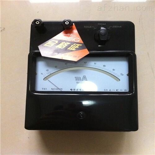 二表厂D26-mA交直流毫安表