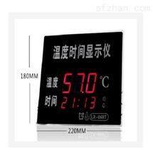 M226291温湿度计/报警温度显示仪  OD511-LX868T