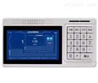 HJ302人脸识别消费系统