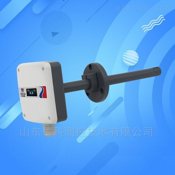 管道风速变送器测量仪