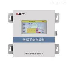 AF-HK100/4G数采仪 支持4G通讯 环保数据采集仪