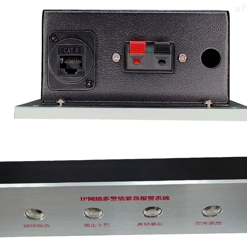 PTK-68C多警情IP网络紧急报警按钮
