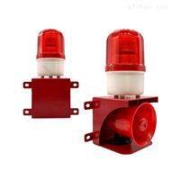 PTK-8206EIP网络警号,IP网络声光报警器