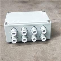 防爆接线箱铝合金端子箱