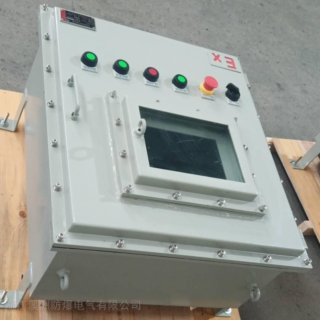 矿区粉尘防爆控制箱