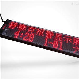 PTK-6350E语音播报LED电子显示屏,LED电子屏