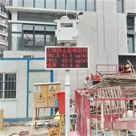 BYQL-6C西安在线扬尘污染监测设备报价品质制造商