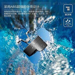 DS-3000DV3.0國內低誤報的周界微波雷達報警系統