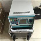 成都JT-702型微机继电保护测试仪