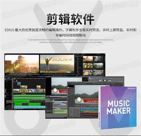 高标清虚拟非编系统视频编辑机剪辑机