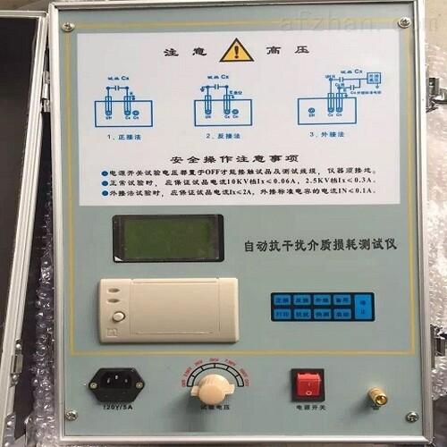 优质抗干扰介质损耗测试仪制造商