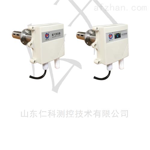 建大仁科管道式氨气变送器485型