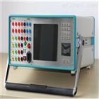 L8833系列微机继电保护测试仪型号