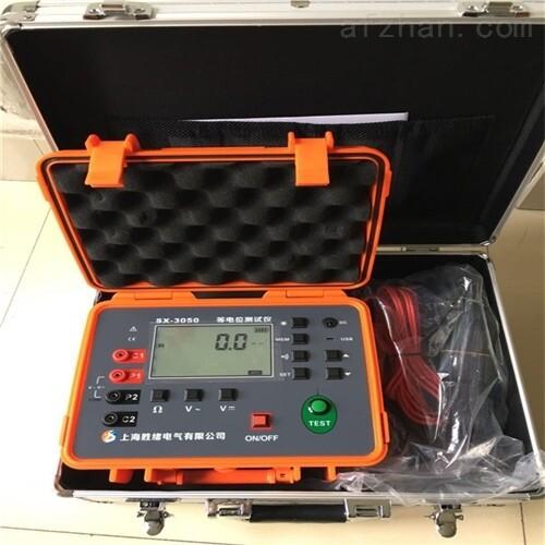 高精度接地电阻测试仪承装设备