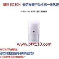 OD850-CHI室外三技术探测器报价