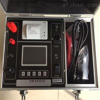 高效智能回路电阻测试仪厂家低价