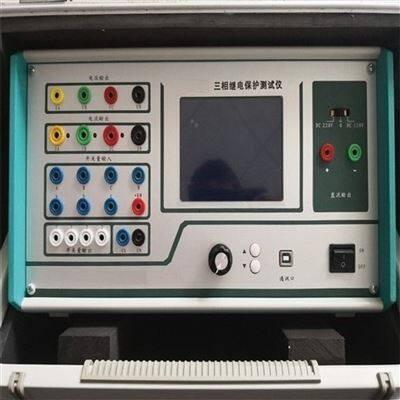 高效三相继电保护测试仪厂家低价