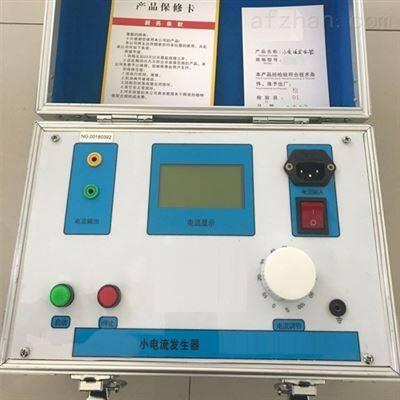 高效小电流发生器厂家低价