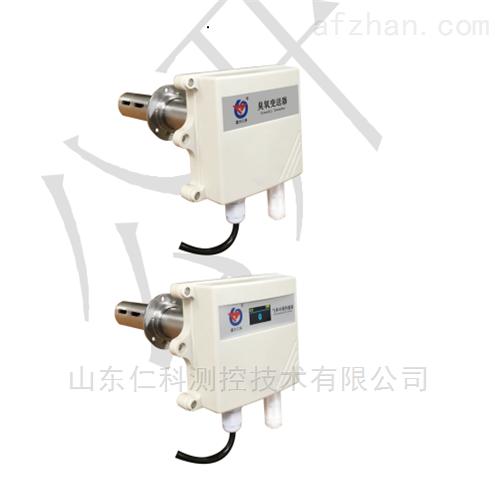 管道式臭氧变送器模拟量型