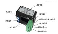 AHKC-C 系列闭口式霍尔电流传感器 V1.0
