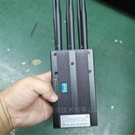 BCSK-T60A型6路手持gps信号屏蔽器
