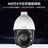 上海浦东高桥镇监控设备视频安装维修海康