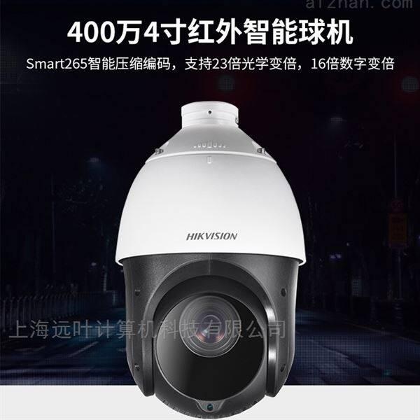 上海龙阳路高清全景监控设备安装网络布线