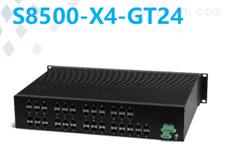 S8500-X4-GT244萬兆光24千兆電工業交換機