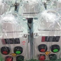 BZC乳化泵电机防爆操作柱