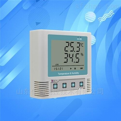 USB温湿度记录仪传感器 医药冷链温度计