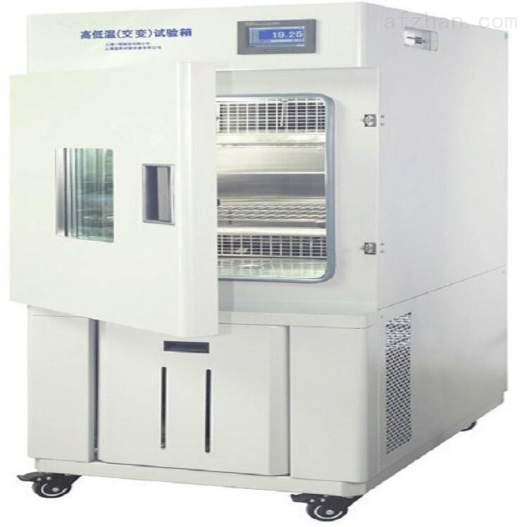 高低温试验箱特点