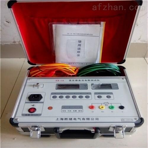 5A直流电阻测试仪价格优惠