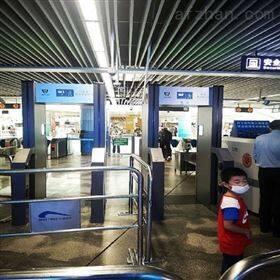 BD-I区分检测高铁站危险品安检门
