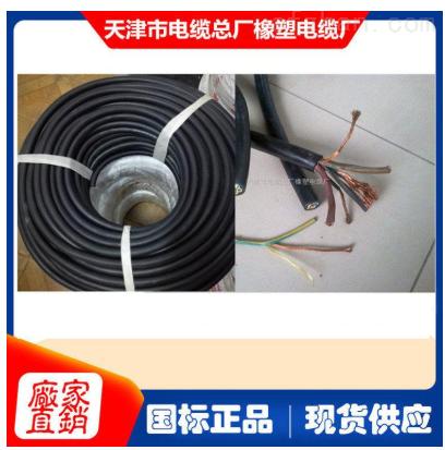 RVVP电缆3*1.5,RVV软芯电缆3*2.5价格
